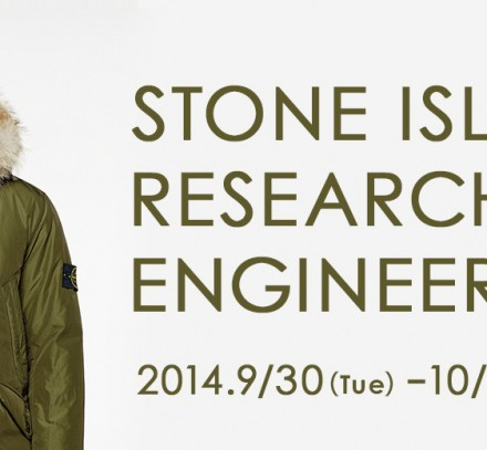STONE ISLAND RESEARCH AND ENGINEERING