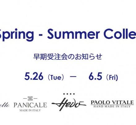 2016 Spring – Summer 早期受注会