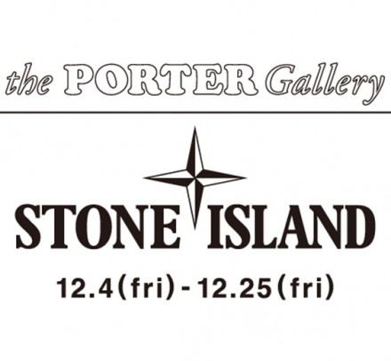 「STONE ISLAND in the PORTER Gallery 」を開催いたします。