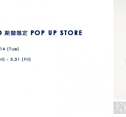 〈STONE ISLAND〉 ESTNATION POP UP STORE OPEN
