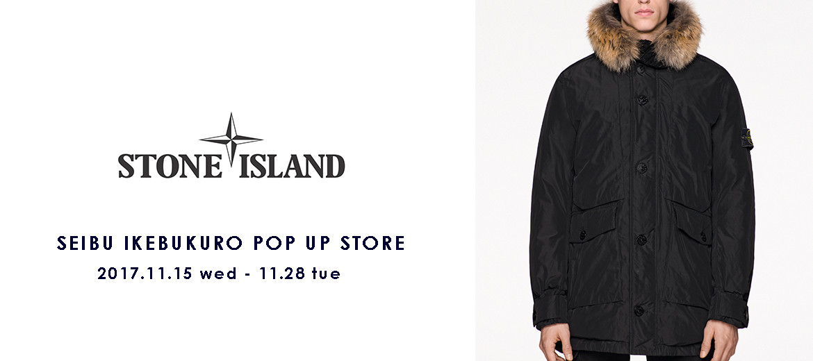 STONE ISLAND POP UP STORE in SEIBU IKEBUKURO